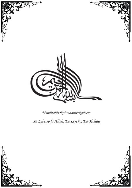 Sotho translation of the Quran
