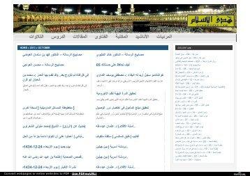 islamhudaa_com_i0_2013_10