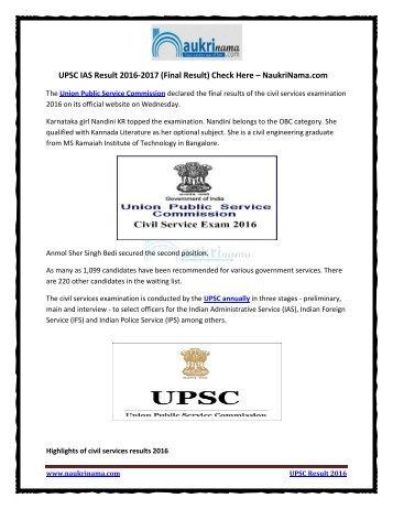 UPSC IAS Result 2016-2017 (Final Result) Check Here – NaukriNama.com