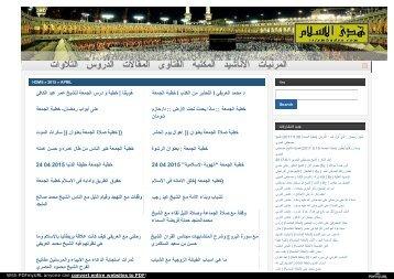 islamhudaa_com_i2_2015_4