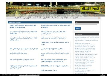 islamhudaa_com_i2_2015_8