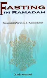 Fasting in Ramadan according to the quran and the authentic sunnah
