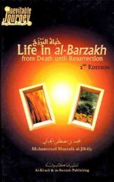 Life in al-Barzakh - From Death until Resurrection