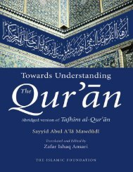 Tafsir Quran - Towards understanding the Quran - volume 3