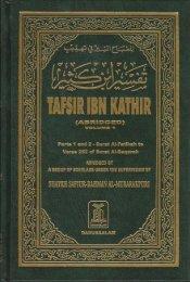 Tafsir by Ibn Kathir (Quran)