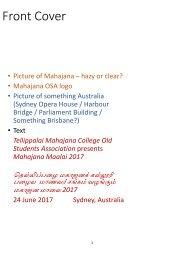 Mahajana Maalai Souvenir 2017 dummy version 03 20170604 PDF