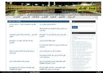 islamhudaa_com_i2_2016_10