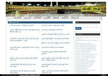 islamhudaa_com_i2_2016_7