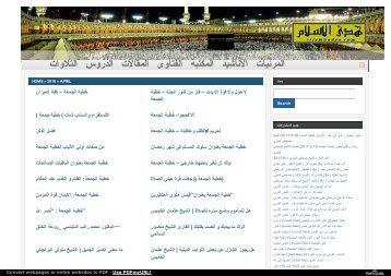 islamhudaa_com_i2_2016_4