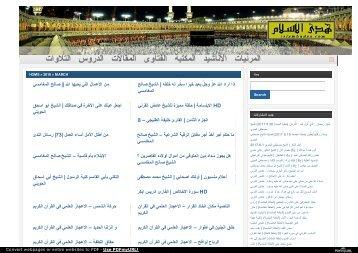 islamhudaa_com_i2_2016_3