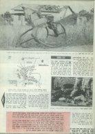 גיליון הניצחון - ששת הימים - Page 6