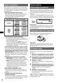 Sony CDX-GT55iP - CDX-GT55IP Mode d'emploi Ukrainien - Page 4