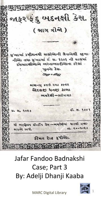 Book 34 Jafar Fandoo Badnakshi Case; Part 3