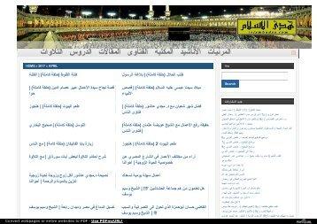 islamhudaa_com_i2_2017_4