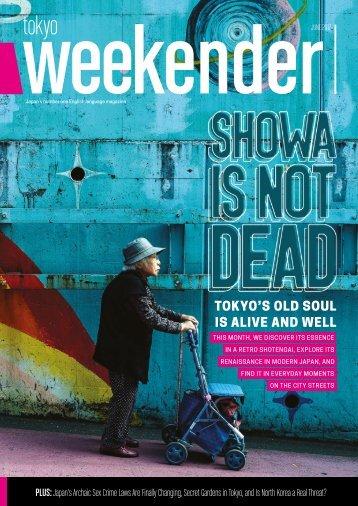 Tokyo Weekender - June 2017