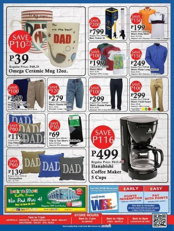 SHOPWISE DADS DAY CATALOG ends June 18, 2017