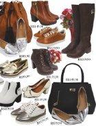 Catálogo de Alto Inverno Nah Macedo - Page 3