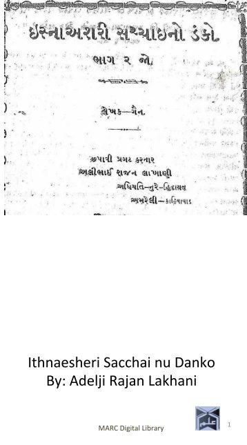 Book 61 Ithna Asheri Sachai nu Danko