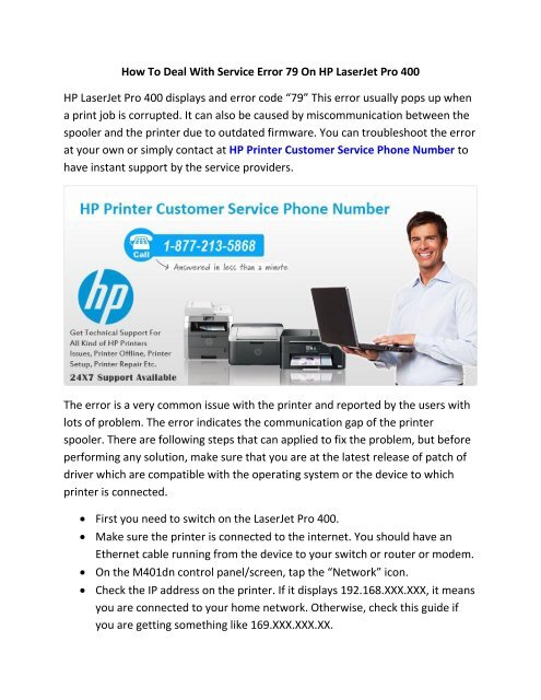 How To Deal With Service Error 79 On HP LaserJet Pro 400