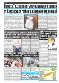 "Вестник ""Струма"" брой 126 - Page 2"