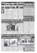 "Вестник ""Струма"" брой 126 - Page 5"