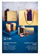 M&S-Ramadan-2017 - Page 5