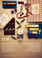 M&S-Ramadan-2017 - Page 7