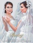 Жених и Невеста - 2017 Июнь - Page 3