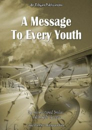 A Message To Every Youth by Imam Addullah Azzam