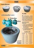 rice polishing wheels - Page 3