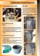 rice polishing wheels - Page 4