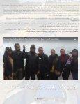 مجلة Two Wheelers - أول مجلة موتوسيكلات مصرية - Page 4