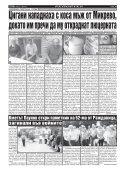 "Вестник ""Струма"" брой 127 - Page 4"