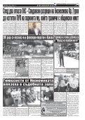 "Вестник ""Струма"" брой 127 - Page 5"