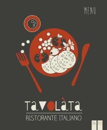 201706 Tavolàta, Baltic Princess & Galaxy, menu (eng/rus)