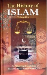 History of Islam Vol 1 by Akbar Shah Naleebabadi