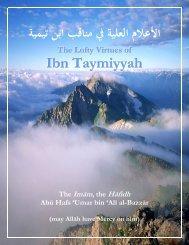 The Lofty Virtues Of Ibn Taymiyyah