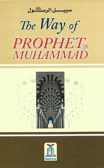 The Way of Prohet Muhammad - pbuh