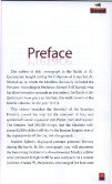The Battle of Qadisiyyah by Abdul Malik Mujahid - Page 7