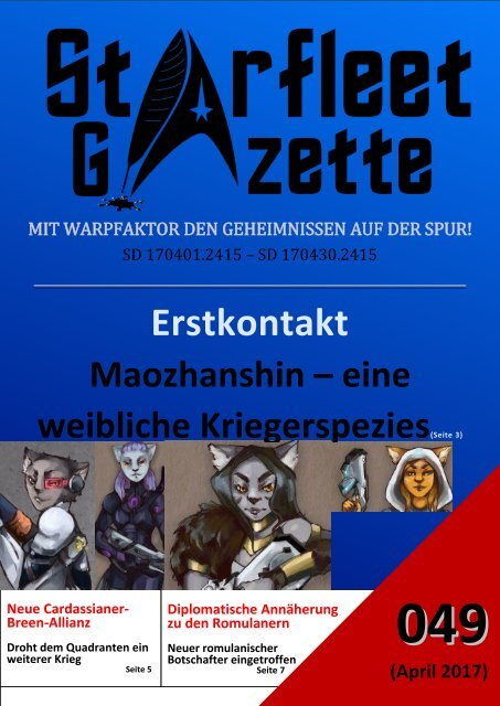 Starfleet-Gazette, Ausgabe 049 (April 2017)