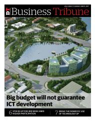 Business Supplement Issue-17