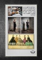 el ktab fashion1 - Page 7