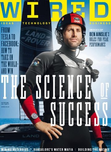 Wired UK – July August 2017