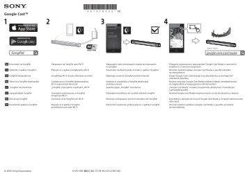Sony HT-RT5 - HT-RT5 Manuale software Bulgaro