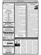 elapopsi fyllo 1363 8-6-2017 - Page 2