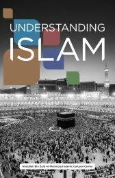 Understanding Islam by Abdullah Bin Zaid Al-Mahmoud
