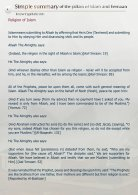 Simple_Summary_of_the_Pillars_Islam_and_Eemaan - Page 4