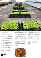 g chat jun - Page 4
