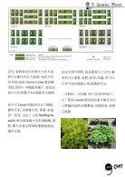 g chat jun - Page 5