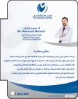 YIACO Care 3rd Edition 2017 - Page 5